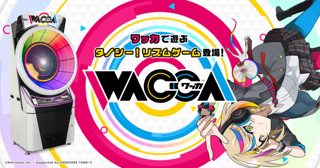 """""""WACCA""""的图片搜索结果"""""""